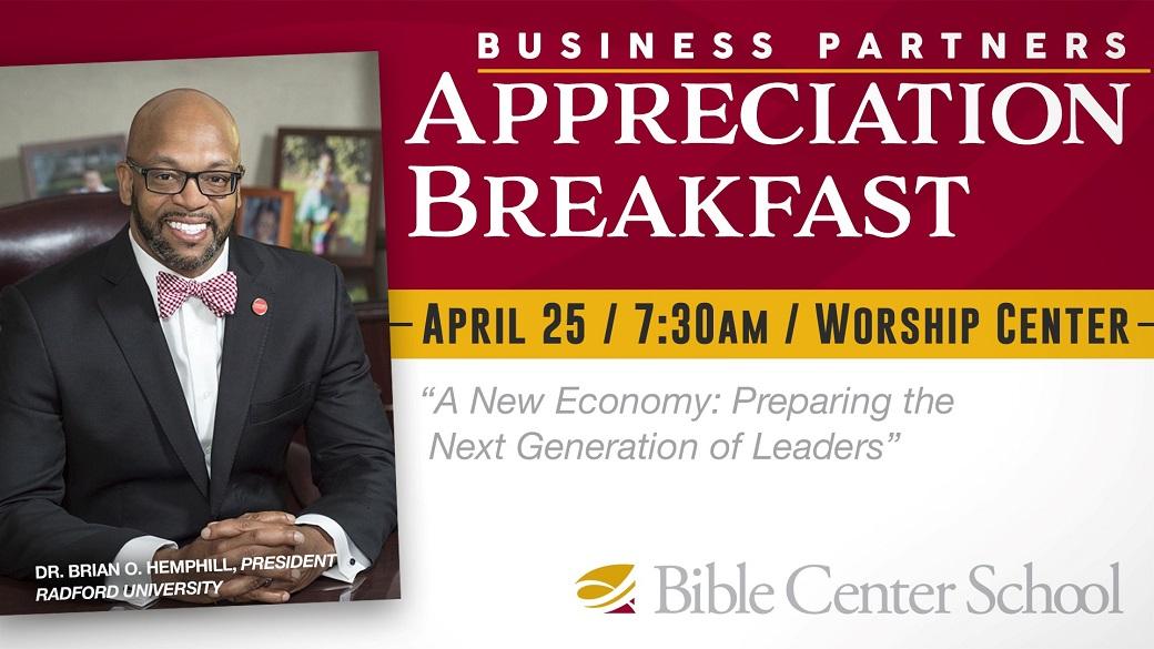 Business Partners Breakfast