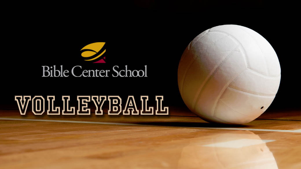 Volleyball… coming this Fall!